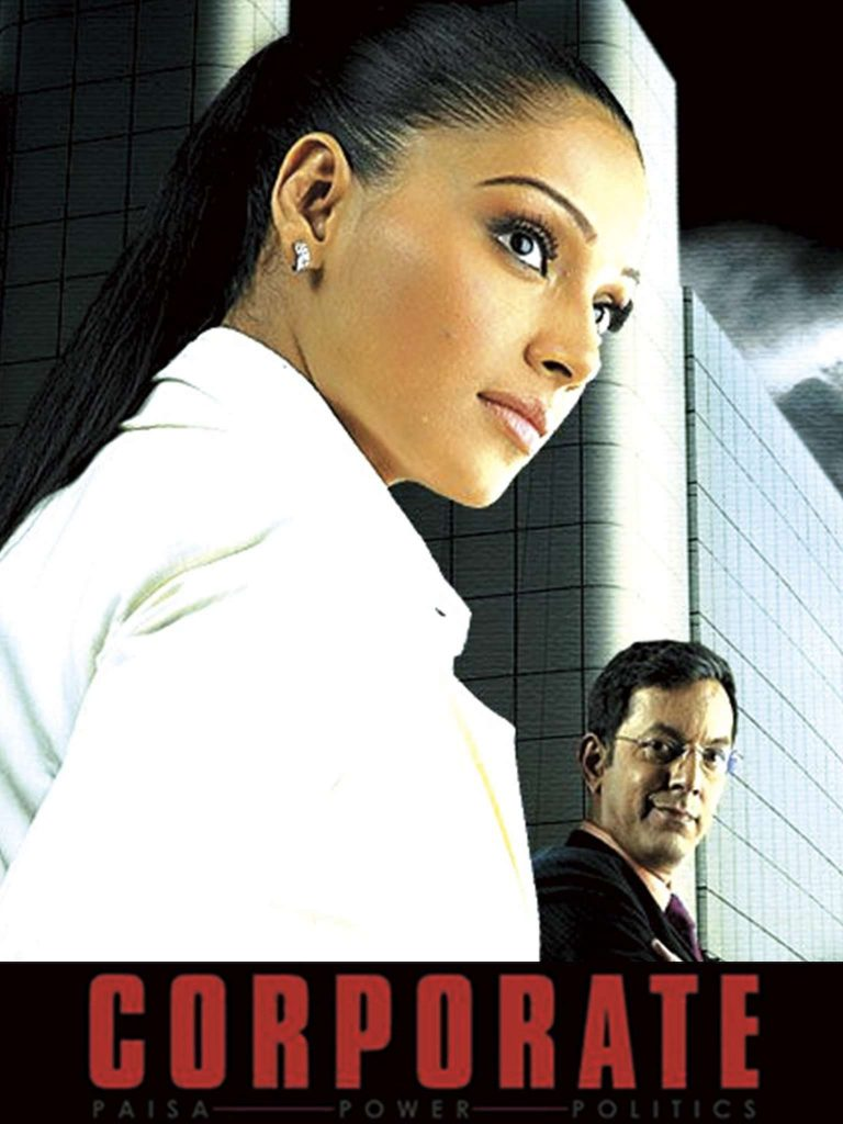 Movies About Stock Market: corporate
