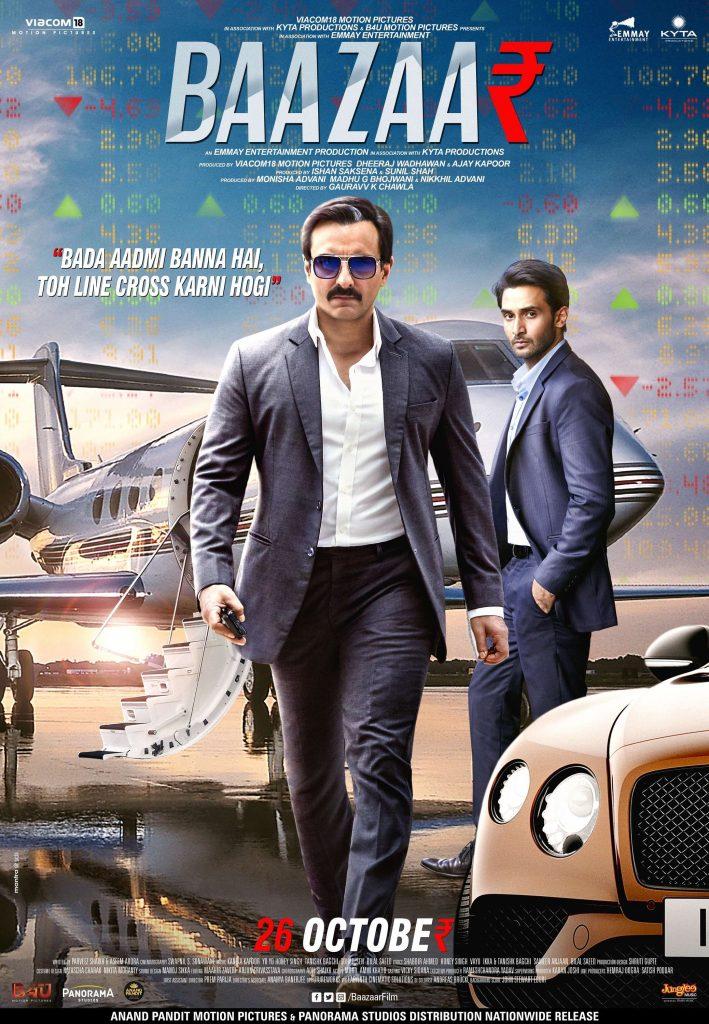 Movies About Stock Market: baazaar